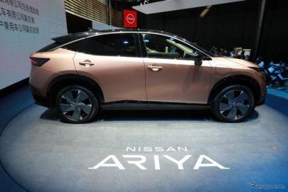 日産 アリア 中国初披露、2025年までに電動車9モデル投入へ…北京モーターショー2020
