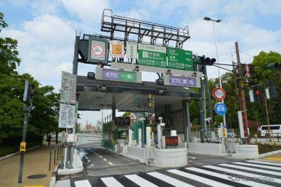 都市部の高速道路、5年後にETC専用化 コロナ時代の道路施策で提言