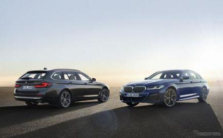 【BMW 5シリーズ 改良新型】ハンズオフ機能付き渋滞運転支援機能を全車装備、価格は678万円から