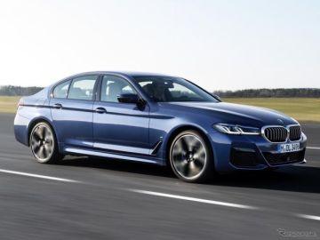 【BMW 5シリーズ 改良新型】運転支援機能など拡充「お客様価値をリードするモデル」