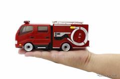 手のひらサイズのR/C消防車、モリタネットショップで発売