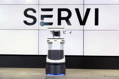 自動運転の配膳ロボット『Servi』 ソフトバンクロボティクスが2021年から販売開始