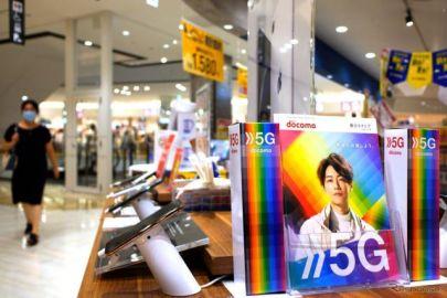 NTT、ドコモをTOBで完全子会社化---携帯値下げの布石も[新聞ウォッチ]