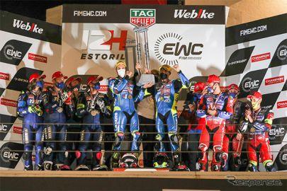 スズキ、4年ぶり16回目の年間チャンピオン獲得…FIM世界耐久