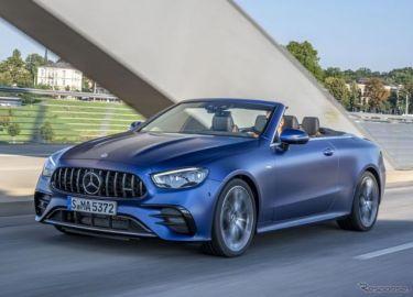 メルセデスベンツ Eクラスカブリオレ 改良新型に「AMG53」、高性能電動モデル…欧州発売