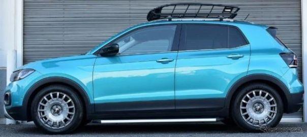 VW Tクロス 用ダウンサス「アイバッハ プロキット」発売 阿部商会