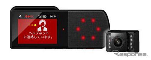 パイオニア、市販モデル初の緊急通報機能付き通信ドライブレコーダー発売へ