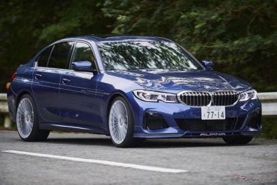 最高速300km/h超、BMWアルピナ『B3』日本国内販売開始…価格は1229万円より