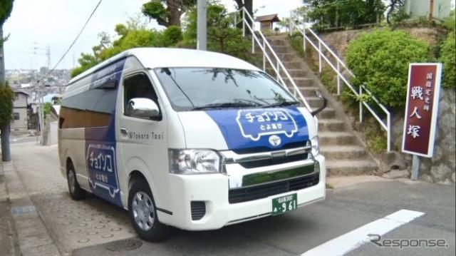 愛知県豊明市で運行中のチョイソコとよあけ《写真 コガソフトウェア》