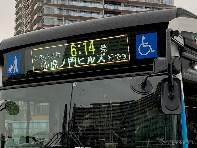 今日から正式表示《写真提供 東京都》