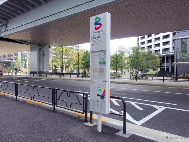 東京BRT(10月12日、勝どきBRTバス停)《写真撮影 高木啓》