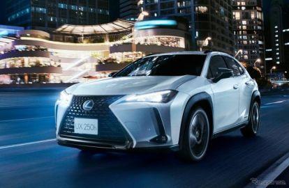 レクサス UX、スポーティかつ上質な特別仕様車「アーバンエレガンス」を設定