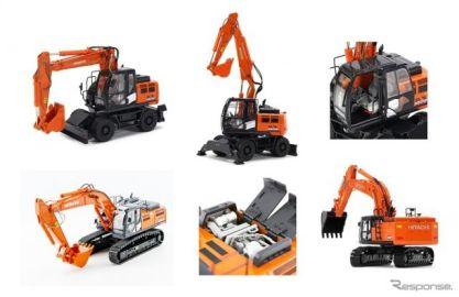 日立建機、ミニチュアモデルなどが購入できるオンラインストア開設