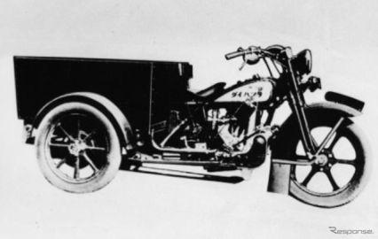 ダイハツ、国内自動車生産累計3000万台達成…オート三輪『ダイハツ号』発売から89年