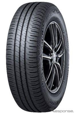 ダンロップのフラッグシップ低燃費タイヤ「エナセーブ NEXT III」、エコプロアワード受賞