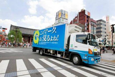 トラックドライバーが似合う芸能人、トップは鈴木亮平と天海祐希 全ト協調べ