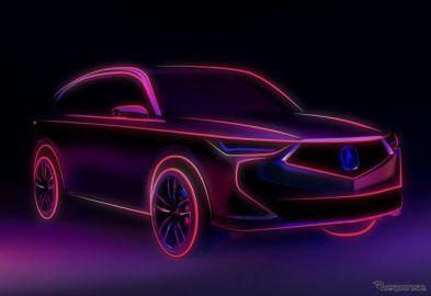 アキュラの最量販SUVに次期型、プロトタイプを10月14日発表へ[動画]