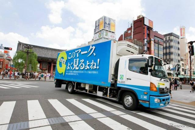 物流トラック(イメージ)《写真提供 全日本トラック協会》