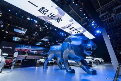 プジョー 508 に55mm長い「L」、2021年型はPHVも設定…北京モーターショー2020で発表