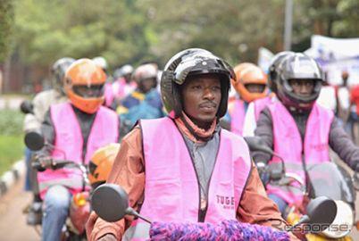 豊田通商、東アフリカの自動車・二輪リース事業会社へ400万ドルを出資