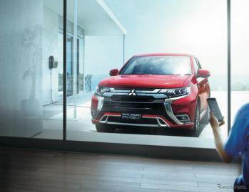 「ダイナミックプライシング」実用化へ、EV充電の実証事業 三菱自動車など開始