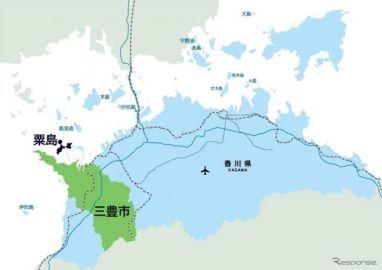 粟島スマートアイランド実証調査へ…グリーンスローモビリティを活用した島内移動など