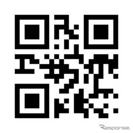 デンソー開発のQRコード、IEEEマイルストーンに認定