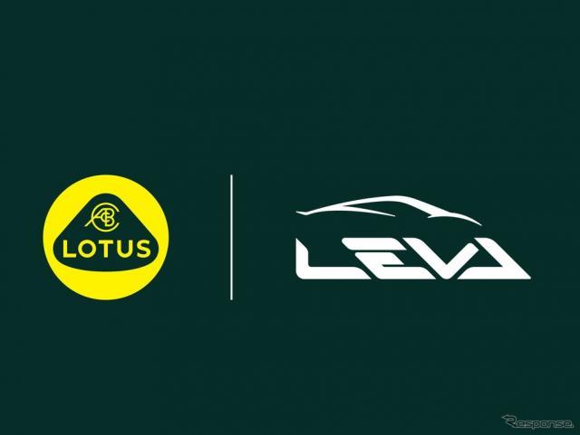 ロータスカーズの次世代EV開発プロジェクト「LEVA」のロゴ《photo by Lotus Cars》