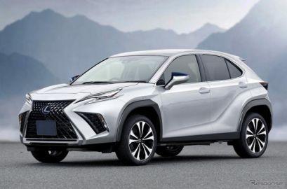 ヤリスクロスの高級バージョン!? レクサス新型SUV『LBX』、デザインを大予想
