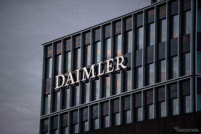 シャープ、ダイムラーに無線通信関連特許の供与