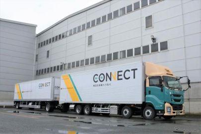 ヤマト運輸、ダブル連結トラックの運行区間を宮城県まで伸長---2台追加導入