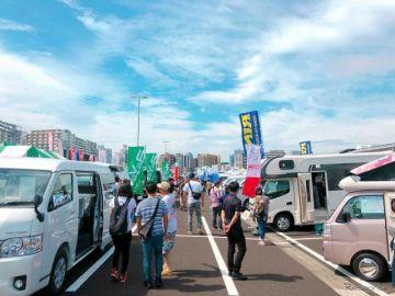神奈川キャンピングカーフェア、川崎競馬場で開催…120台が集結 11月7・8日