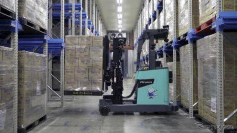 零下25度の挑戦!…自動運転フォークリフトの実証実験 豊田自動織機とニチレイロジ