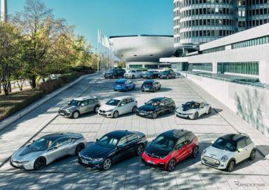 BMWグループ電動車世界販売、20%増と回復 2020年1-9月