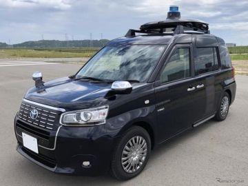 5Gを活用した自動運転タクシー実証実験、西新宿エリア 11月5日より