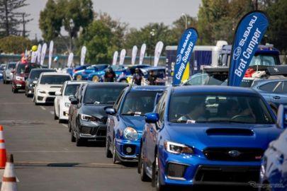 スバル車のパレード、ギネス記録…単一ブランド1751台、総延長3.2km