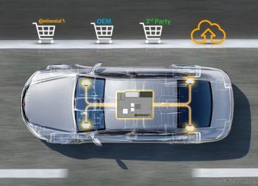 コンチネンタル、VWの新型EV『ID.3』に高性能コンピュータ供給…車両のサーバーとして機能