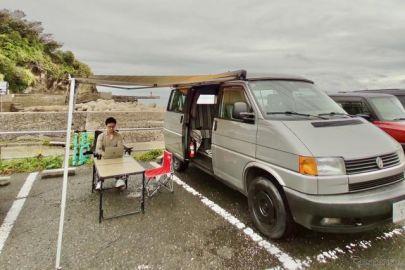 三浦半島で「トレイン&キャンピングカー」、カーステイと京急電鉄がMaaS連携