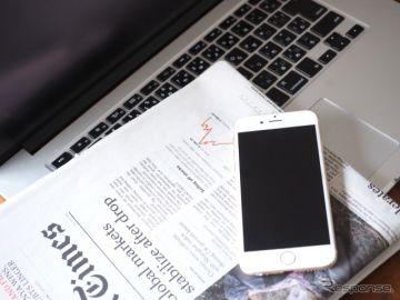 欠陥エアバッグのタカタ継承会社、シートベルトのデータ改ざん発覚[新聞ウォッチ]
