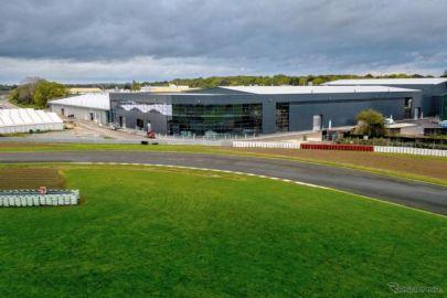 ロータスが電動化を推進、新型車を2021年に発表へ…英工場を改修