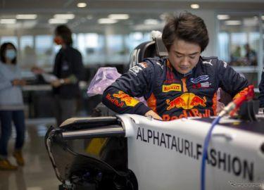 【F1】角田裕毅20歳、アルファタウリでシート合わせ…18年型マシンで11月4日にテスト走行