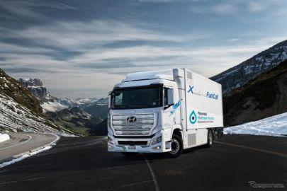 燃料電池トラック、ヒュンダイ エクシェント が登場---量産大型車で世界初