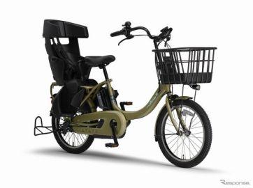 ヤマハ PAS、小径子乗せモデルの2021年モデル発売へ