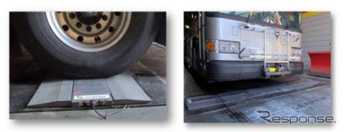 丸紅、タイヤ自動摩耗計測技術を日本市場導入へ 米スタートアップと業務提携