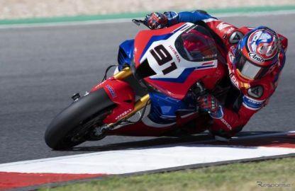 レオン・ハスラム選手、2021年シーズンもチームHRCより参戦…スーパーバイク世界選手権