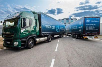 ZF、天然ガストラックの運行を拡大…2025年までに現在の10倍へ
