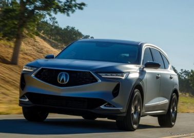 アキュラの最上位SUV、『MDX』次期型…プロトタイプを発表
