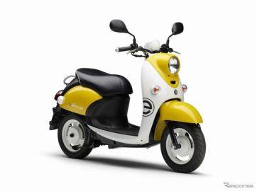 ヤマハ イービーノ、初のカラーチェンジ 2021年モデル発売へ
