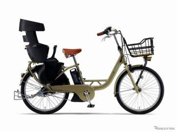 ヤマハ発動機、24型子乗せ電動アシスト自転車のカラーリング変更…2021年モデル発売へ