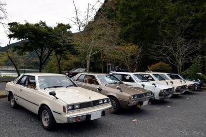 """シグマやラムダ、デボネア…渋い三菱車など""""ダイサン""""東京旧車会"""